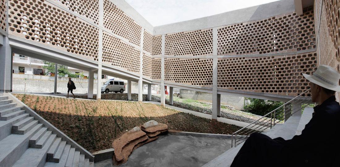 andong-courtyard-panorama