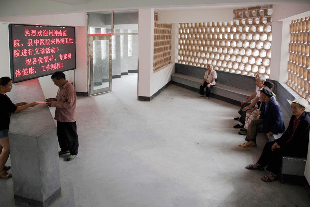 andong-entry-lobby
